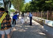 6. 황남동 생활방역위원회 & 자율방재단이 함께하는 안전점검의 날 (1)