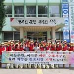 안강읍이장협의회, 하동군 수해지역 위문품 전달