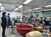 4. 지역 농‧특산물을 이용한 치유음식 교육 실시 (1)