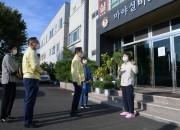 영천시) 추석맞이 사회복지시설방문 사진 (1)