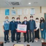 한전KPS(주) 원자력정비기술센터, 어려운 이웃돕기  성금 300만원 기탁