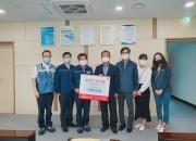 4. 한전KPS(주) 원자력정비기술센터, 어려운 이웃돕기 성금 300만원 기탁 (1)