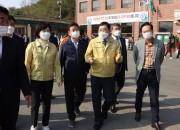 천북농원 현장방문 사진 (1)