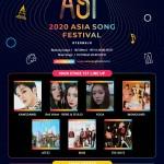 '2020 아시아송페스티벌(2020 ASF)'온택트 개막