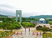 경주엑스포공원 및 경주타워 전경사진