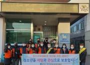2. 황오동, 청소년 유해환경 개선을 위한 민‧관 합동점검 실시 (1)