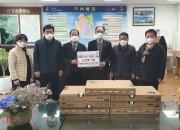 1. 국제로타리3630지구 안강로타리클럽, 코로나19 극복 따뜻한 나눔