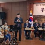 """코로나 위기 속에도 """"시민 목소리 경청한다""""… 경주시 '시민과의 대화' 개최"""