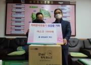 6. 불국동 닭만공격치킨, 코로나19 감염병 방지 마스크 1천매 기부