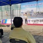 영천시, 농산물도매시장 시설현대화사업'첫 삽'뜨다