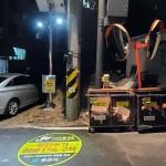 영천시 클린로드 사업! 쓰레기 배출장소 개선사업 시행
