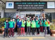 6. 경주 보덕동, 새봄맞이 대대적인 환경정비 실시