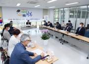 영천시) 市장학회, 2021년도 제2차 정기이사회 개최 사진(1)-2021.9.29.